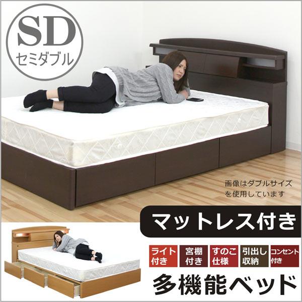 マットレス付き セミダブルベッド ベッド すのこベッド ベッドフレーム すのこ 収納付き 収納 コンセント付き