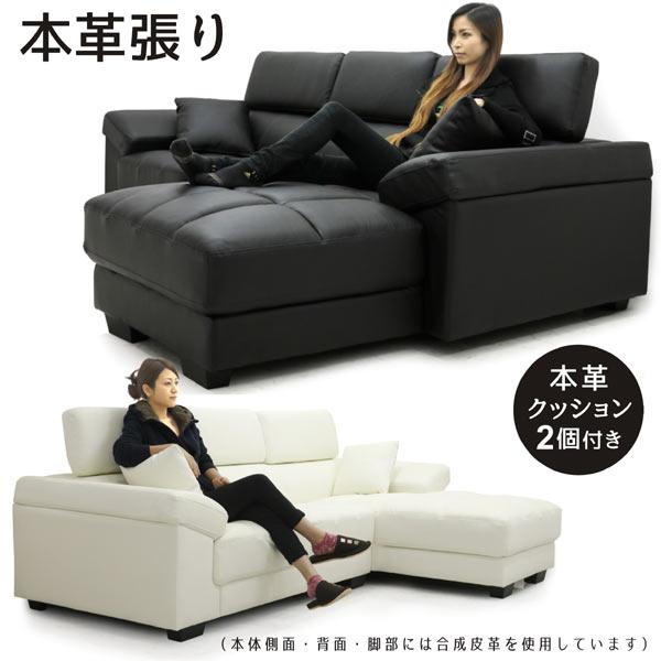 ソファ・フロアソファ・ソファセット【家具通販】
