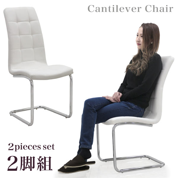 モダン ダイニングチェア 2脚入 カンチレバー チェア ホワイト ハイバック 白 椅子 座面 合成皮革 PVC おしゃれ インテリア モダン デザイン デザイナーズ風 人気 ダイニング 木製