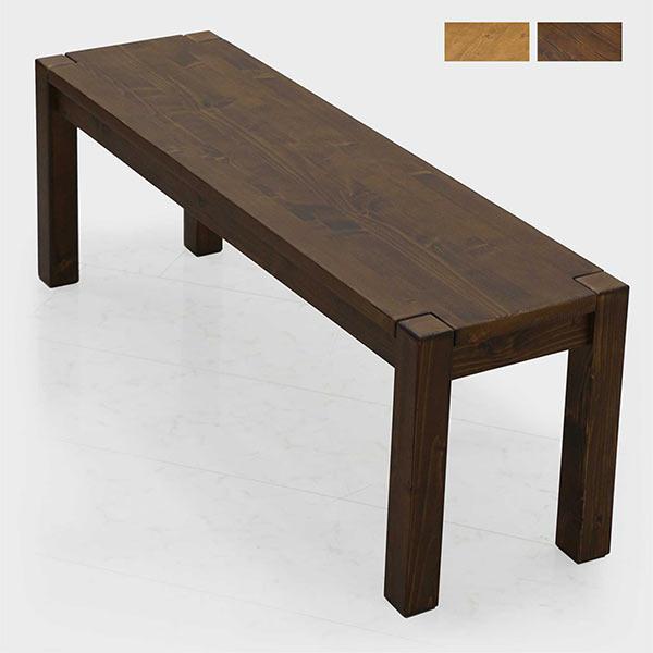 パイン無垢材を使用した幅123cmダイニングベンチ