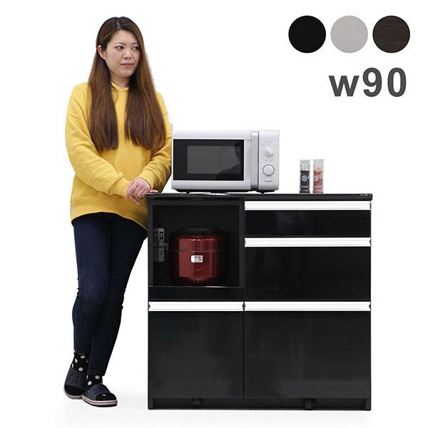 オープンタイプの幅90cmキッチンカウンター