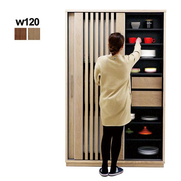 引戸 食器棚 和風 ダイニングボード 幅120cm 120 ナチュラル ブラウン
