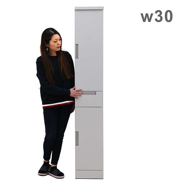 幅30cm キッチン隙間収納 板戸&扉タイプ