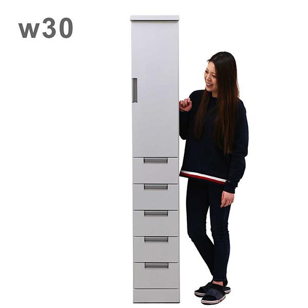 幅30cm キッチン隙間収納 板戸&引出しタイプ