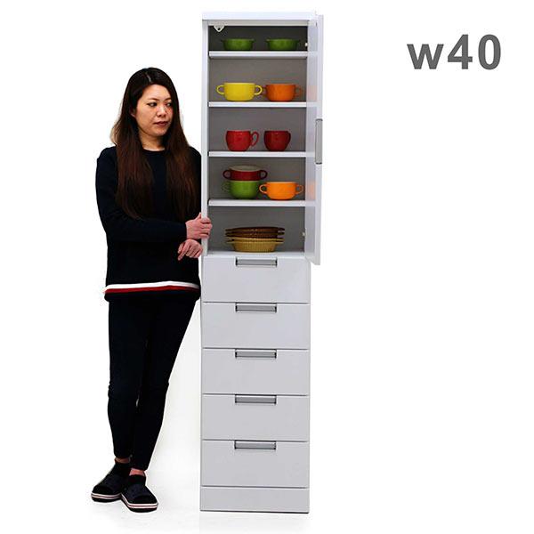 幅40cm キッチン隙間収納 板戸&引出しタイプ