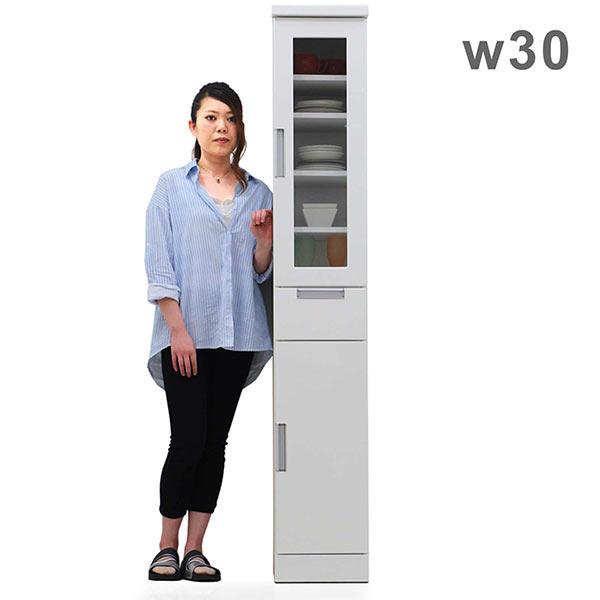幅30cm キッチン隙間収納 ガラス戸&扉タイプ