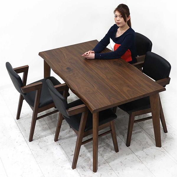ウォルナット突板材を使用したテーブルとデザインチェアの5点セット