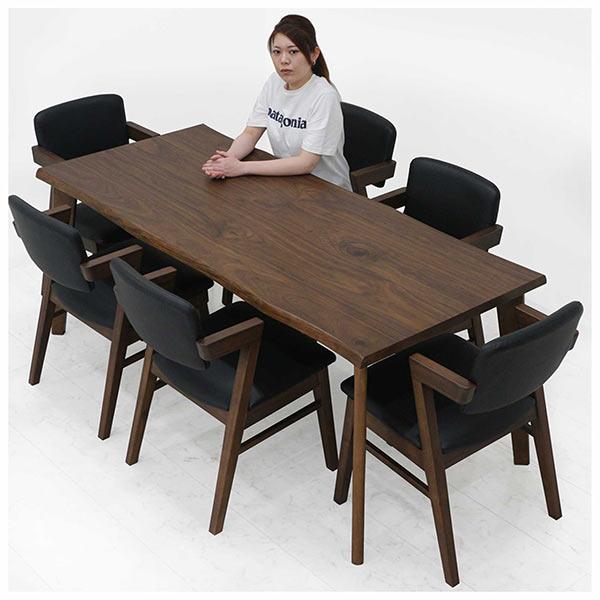 ウォルナット突板材を使用したテーブルとデザインチェアの7点セット