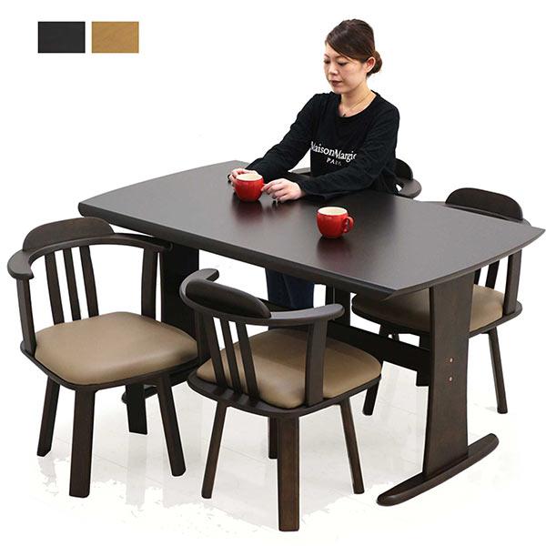 幅135cmダイニングテーブルと回転チェアーの5点セット