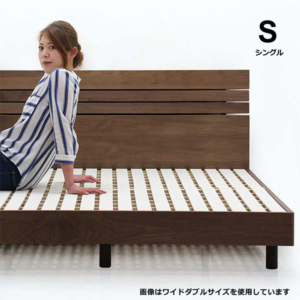 すのこ仕様のシンプルなシングルベッド