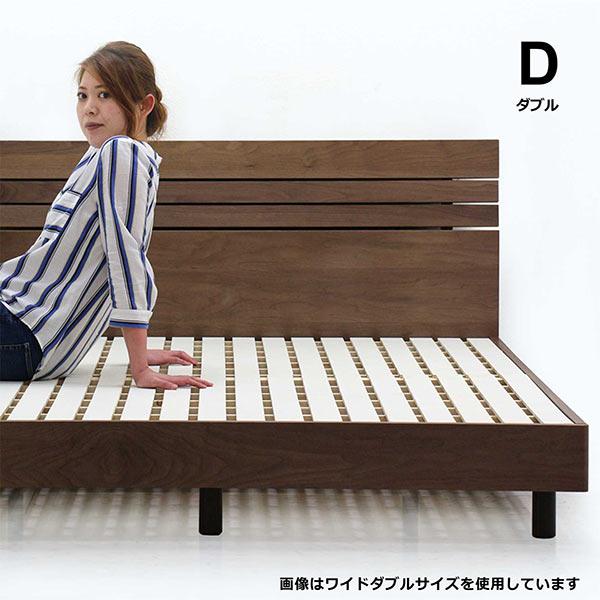 すのこ仕様のシンプルなダブルベッド
