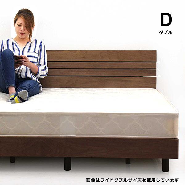 すのこ仕様のシンプルなダブルベッドとマットレスのセット