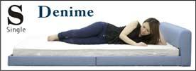 マットレス付き ローベッド フロアベッド デニム セミダブル ベッド セミダブルベッド すのこベッド ロータイプ