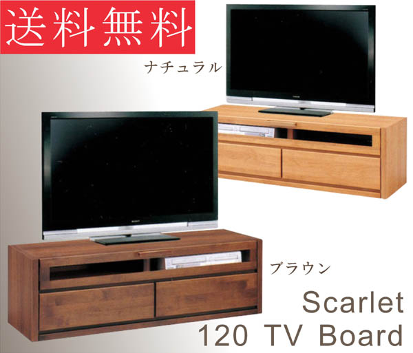 120TVボード