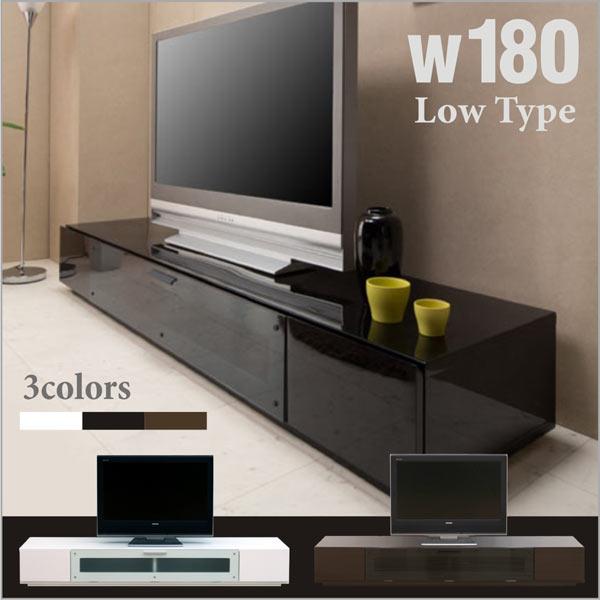 テレビ台 テレビボード TVボード テレビラック ローボード フラップ扉 幅180cm ホワイト ブラック ブラウン 選べる3色 リビング リビング収納 シンプル