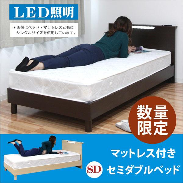 SDベッドマットレス付
