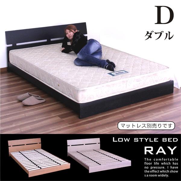 ローベッド ダブルベッド ベッド ダブル すのこベッド ホワイト ナチュラル ウェンジ 選べる3色 ベッドフレーム フレームのみ ヘッドボード パネル すのこ スノコ 木製 人気 ベーシック シンプル モダン おしゃれ