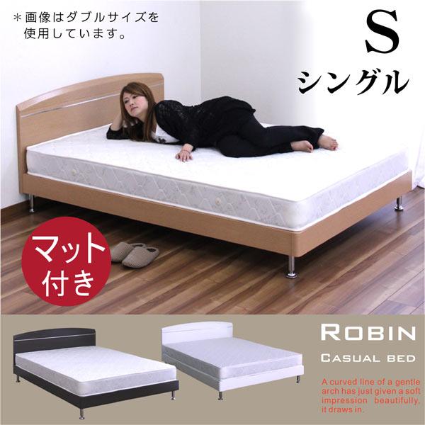 シングルベッド マット付き ベッド シングル すのこベッド ホワイト ナチュラル ウェンジ 選べる3色