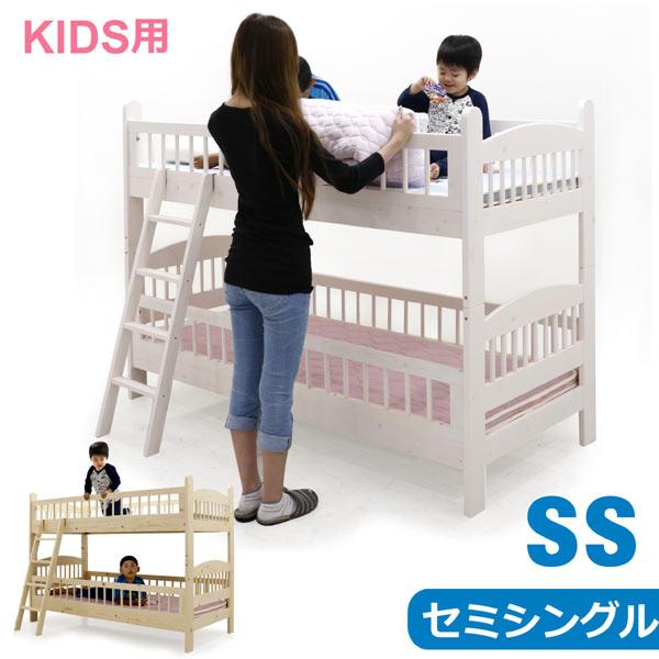 ロフトベッド システムベッド ベッド シングル 木製 ロータイプ