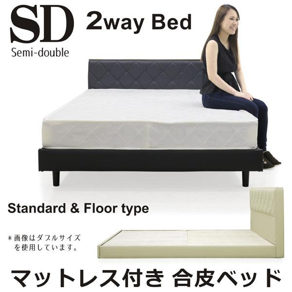 マットレス付き 合皮 ベッド セミダブルベッド ローベッド フロアベッド すのこベッド アイボリー ブラック 選べる2色 コンセント付き ロータイプ ボンネルコイル
