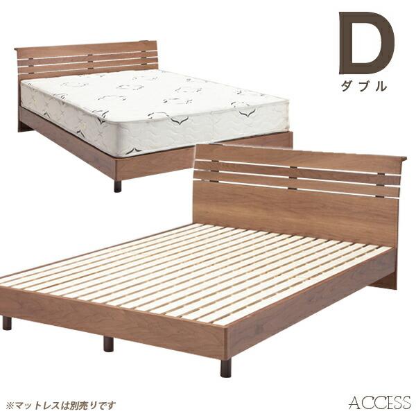 ベッド ダブル ダブルベッド すのこベッド ブラウン コンセント 宮付き