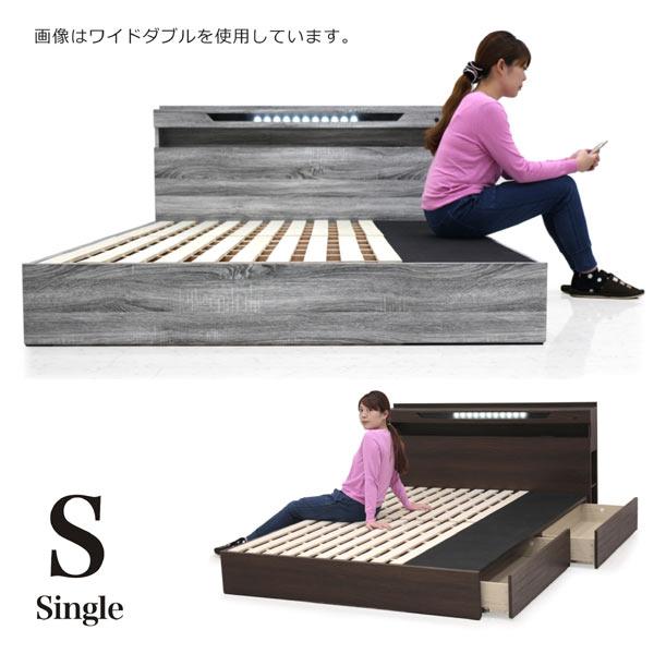ベッド シングルベッド led ライト付き 引き出し 収納付きベッド ベッドフレーム ブラウン グレー 選べる2色