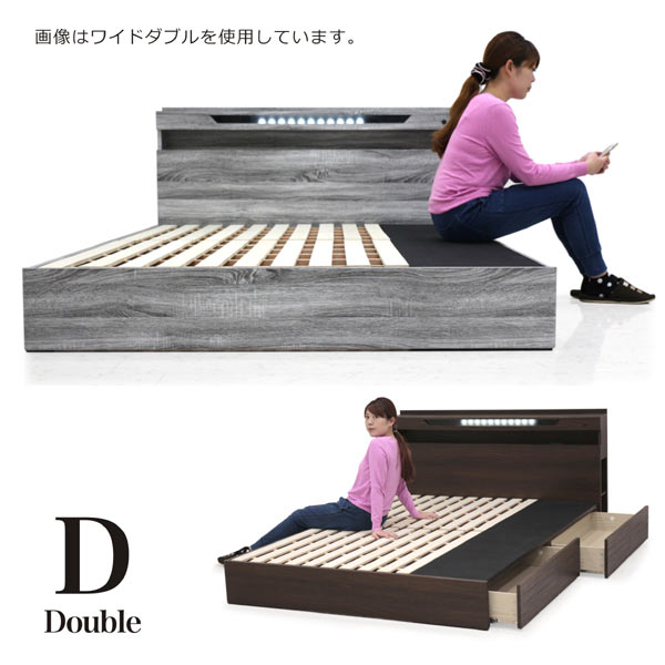 ベッド ダブルベッド led ライト付き 引き出し 収納付きベッド ベッドフレーム ブラウン グレー 選べる2色