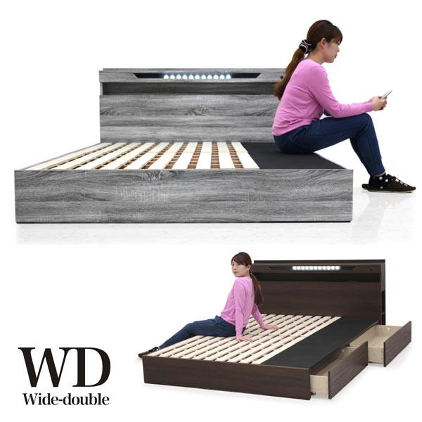 ベッド ワイドダブルベッド led ライト付き 引き出し 収納付きベッド ベッドフレーム ブラウン グレー 選べる2色