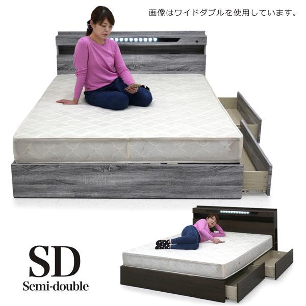 マット付き ベッド セミダブルベッド led ライト付き 引き出し 収納付きベッド ボンネルコイル マットレス ブラウン グレー 選べる2色