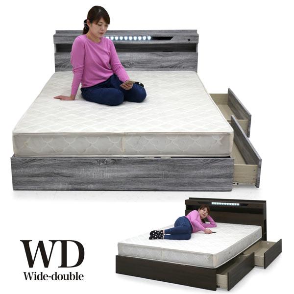 マット付き ベッド ダブルベッド led ライト付き 引き出し 収納付きベッド ボンネルコイル マットレス ブラウン グレー 選べる2色