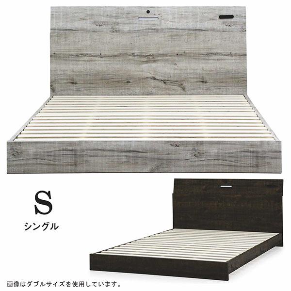 フロアベッド シングル ベッド ローベッド ロータイプ