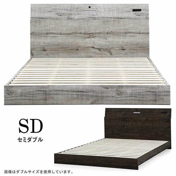 フロアベッド セミダブル ベッド ローベッド ロータイプ