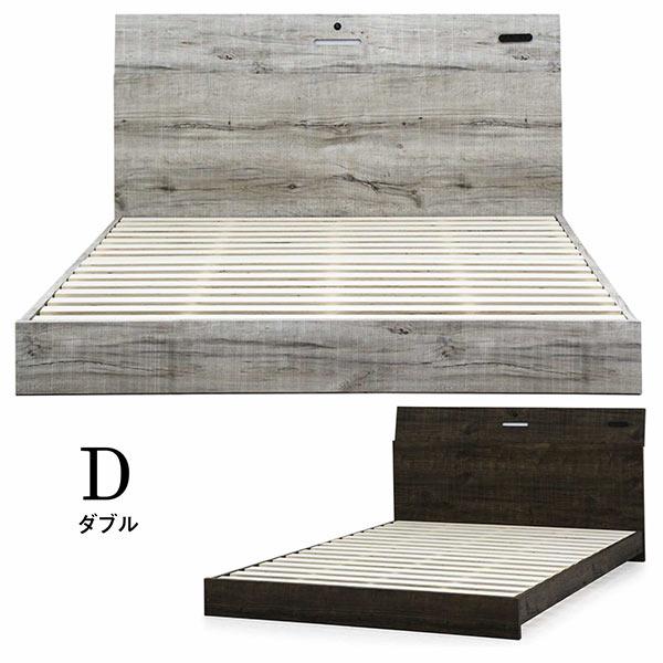 フロアベッド ダブル ベッド ローベッド ロータイプ