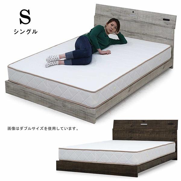 マット付き フロアベッド シングル ベッド ローベッド ロータイプ