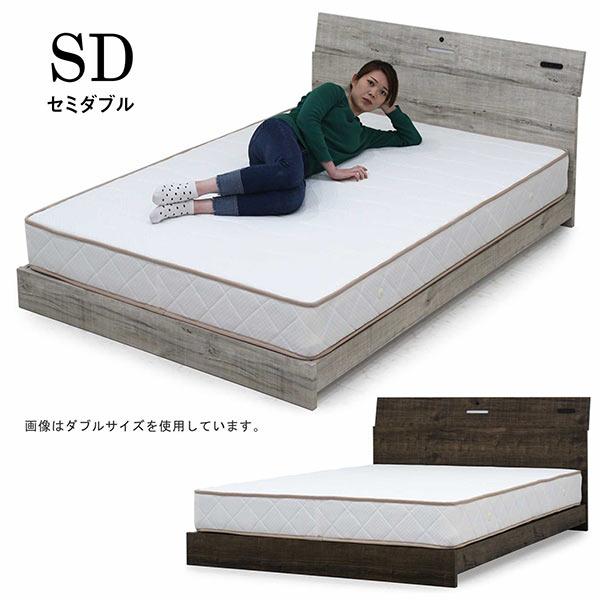 マット付き フロアベッド セミダブル ベッド ローベッド ロータイプ