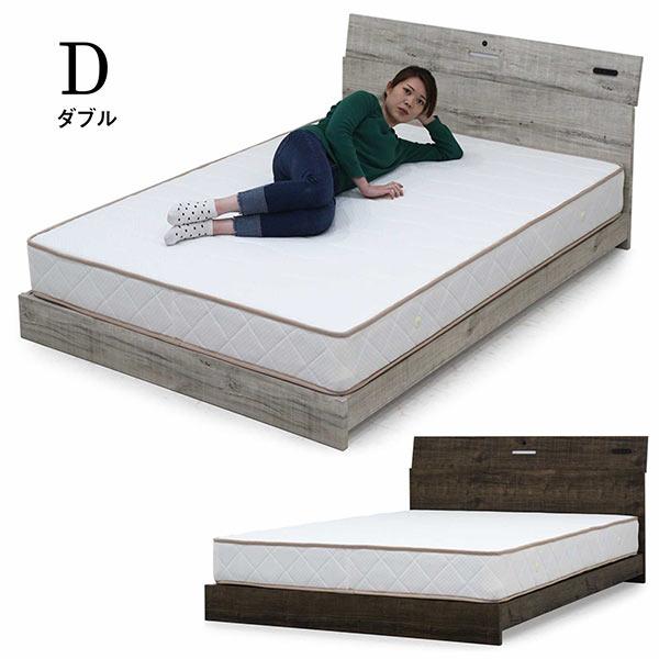 マット付き フロアベッド ダブル ベッド ローベッド ロータイプ