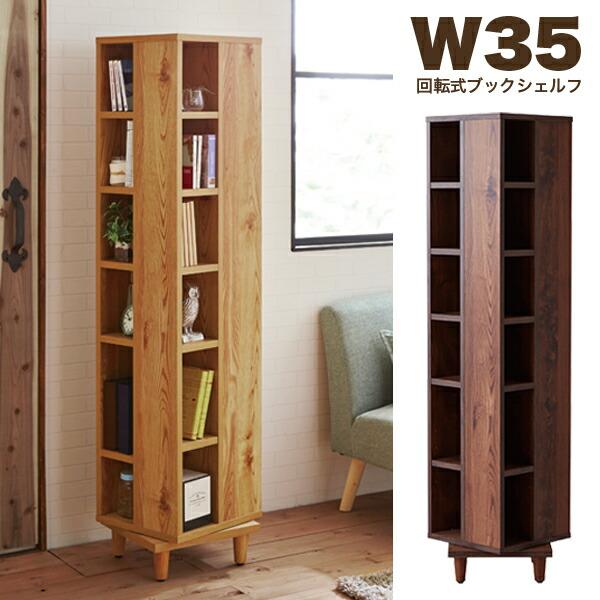 本棚【家具通販】