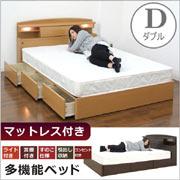 ダブルベッド マットレス付き ベッド ベット すのこベッド 宮付き 収納機能付きベッド ライト付き ベッドフレーム 木製 送料無料