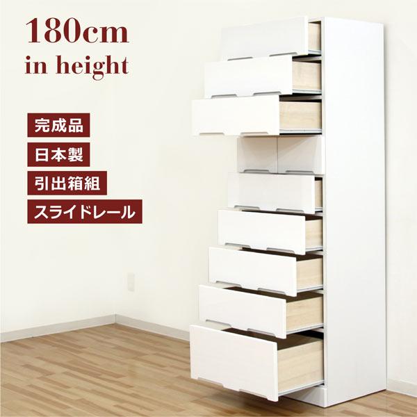 高さ180cmに大容量収納