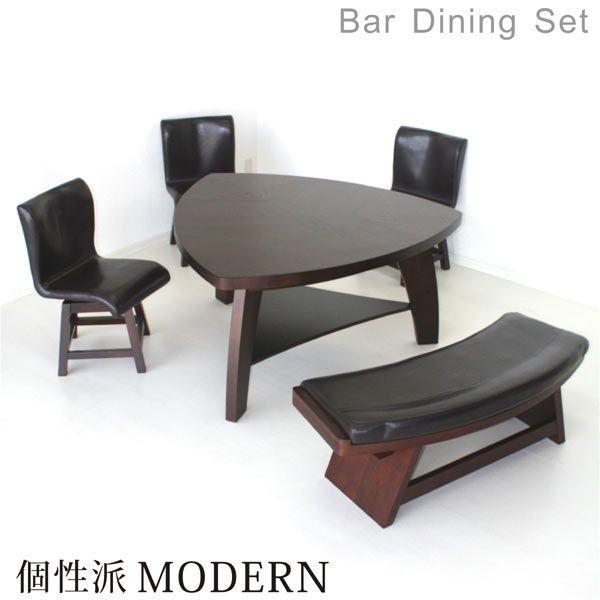 数量限定 ダイニングセット ダイニングテーブルセット 4点セット 4人掛け 幅135 ナチュラル 三角テーブル ベンチ 回転チェア 座面 合成皮革 PVC 合皮 木製 デザイナーズ風 モダン 食卓テーブルセット