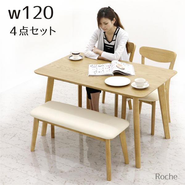 ダイニングテーブルセット 4人掛け ダイニングセット 4点セット ナチュラル ベンチ テーブル幅120cm 120幅 テーブル 座面 合成皮革 PVC オーク ラバーウッド シンプル 食卓テーブルセット 省スペース コンパクト 木製 長方形