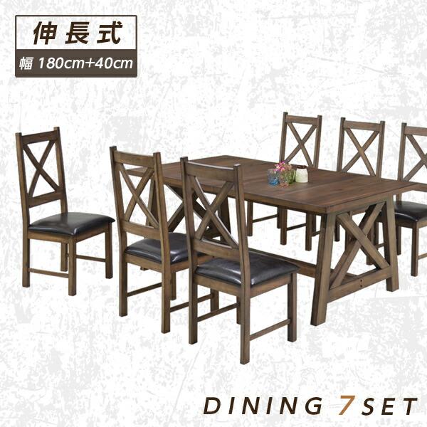 伸長式 ダイニングテーブルセット 6人掛け ダイニングセット 7点セット 伸縮 幅180cm 220cm 180幅 220幅 ダイニングテーブル x1 チェア x6 座面 合成皮革 PU テーブル 伸縮 ラバーウッド おしゃれ モダン 食卓テーブルセット 木製 長方形