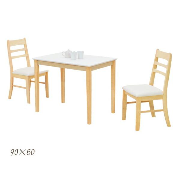 無垢材 ダイニングテーブルセット 2人掛け ダイニングセット 3点セット ホワイト 白 テーブル幅90cm 90幅 座面 合皮 PVC 省スペース コンパクト ラバーウッド シンプル 食卓テーブルセット 木製 長方形