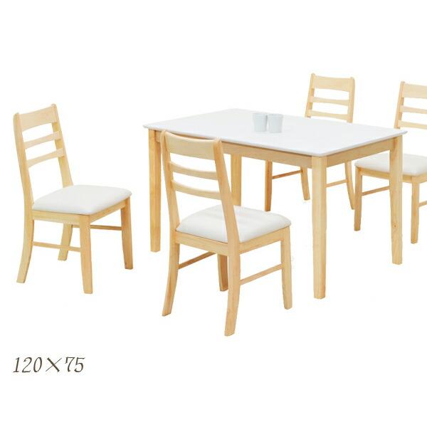 無垢材 ダイニングテーブルセット 4人掛け ダイニングセット 5点セット ホワイト 白 テーブル幅120cm 120幅 座面 合皮 PVC ラバーウッド シンプル 食卓テーブルセット 木製 長方形