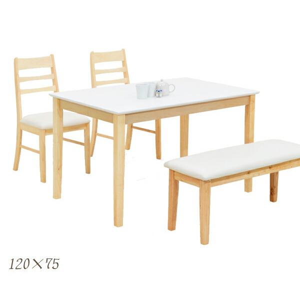 無垢材 ダイニングテーブルセット 4人掛け ダイニングセット 4点セット ベンチ ホワイト 白 テーブル幅120cm 120幅 座面 合皮 PVC ラバーウッド シンプル 食卓テーブルセット 木製 長方形