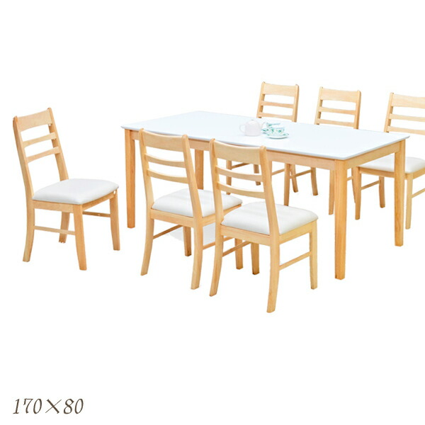 無垢材 ダイニングテーブルセット 6人掛け ダイニングセット 7点セット ホワイト 白 テーブル幅170cm 170幅 座面 合皮 PVC ラバーウッド シンプル 食卓テーブルセット 木製 長方形