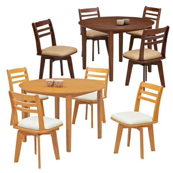丸テーブル ダイニングセット 5点セット ダイニングテーブルセット 4人掛け 回転チェア ナチュラル ダークブラウン ライトブラウン ミドルブラウン 選べる4色 テーブル幅105cm 105幅 バーチ ラバーウッド シンプル カフェ 食卓テーブルセット 木製