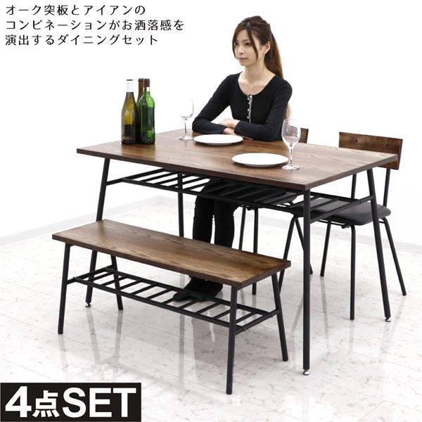 ダイニングテーブルセット 4点セット ベンチ 4人掛け ダイニングセット テーブル幅120cm 120幅 棚付き ブラウン 座面 合成皮革 西海岸 カフェ モダン おしゃれ インテリア スタイリッシュ アンティーク調 食卓テーブルセット 木製 長方形
