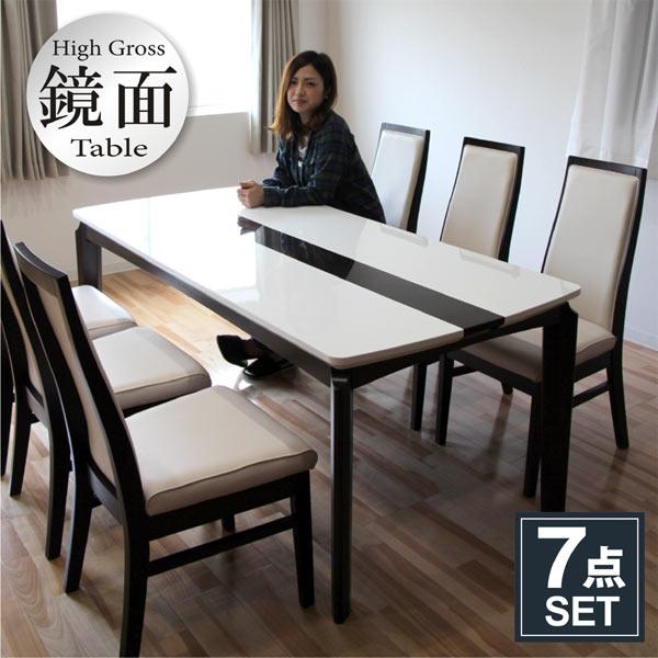 ダイニングセット ダイニングテーブルセット 7点セット 6人掛け 鏡面ホワイト 木製 北欧 シンプル モダン 食卓セット