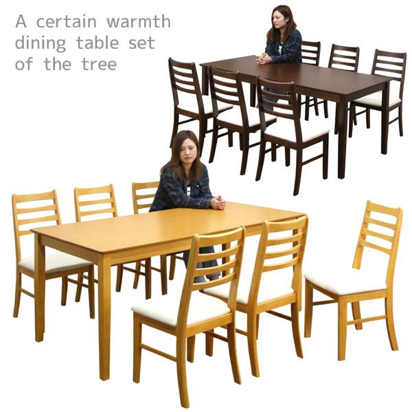 ダイニングテーブルセット 6人掛け ダイニングセット 7点セット 幅170cm ダークブラウン ライトブラウン 選べる2色 木製 北欧 シンプル モダン 食卓セット  通販 送料無料